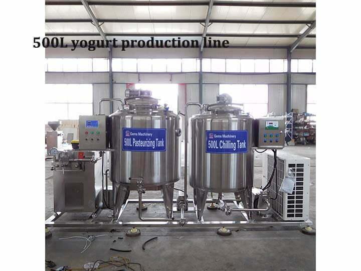 500L yogurt production line